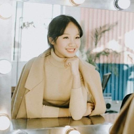 Thu Hằng  Uông